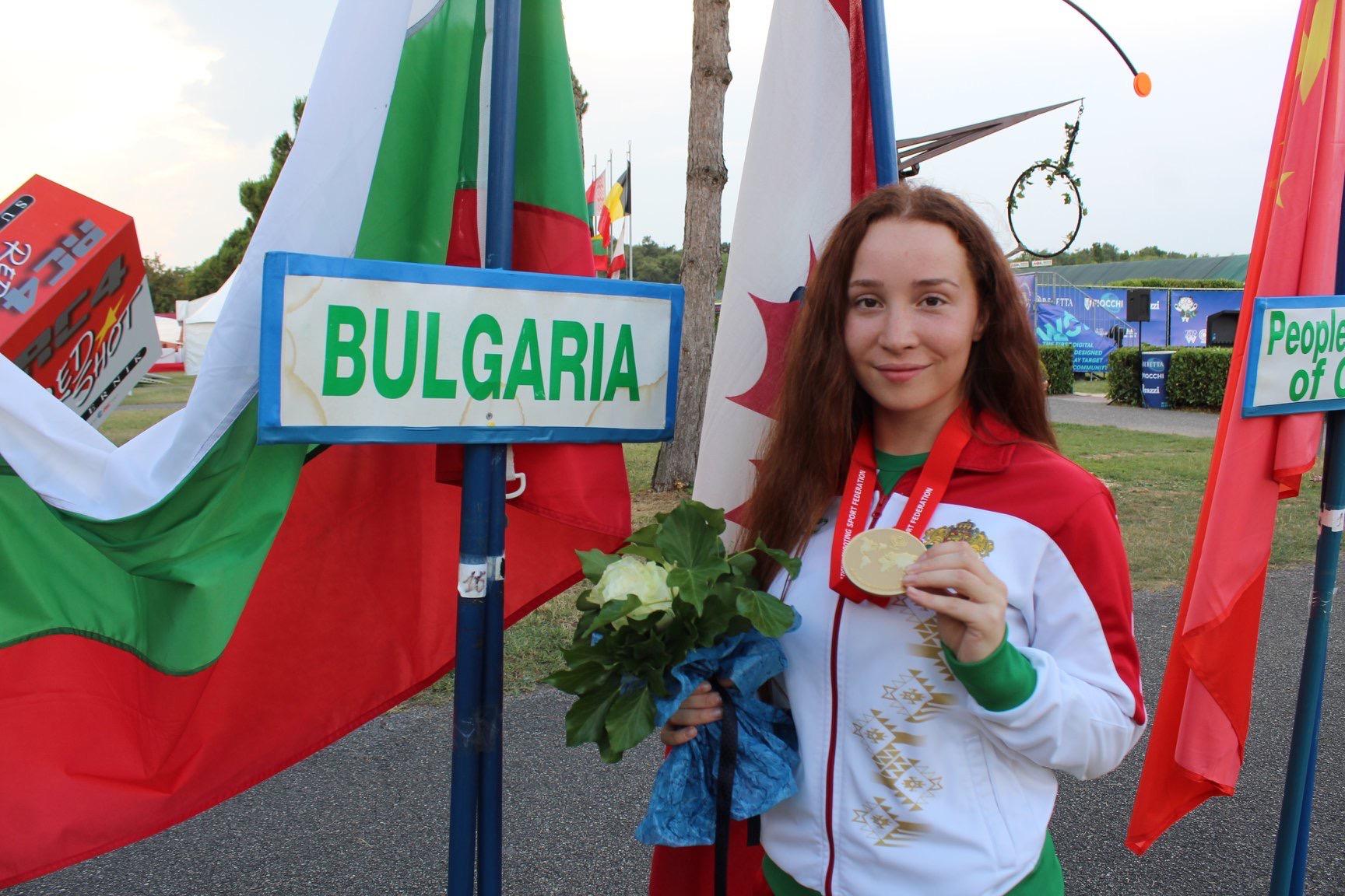Selin Ali - World Champion in the Trap women junior discipline