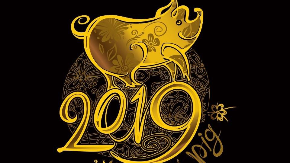 Годината на земния глиган