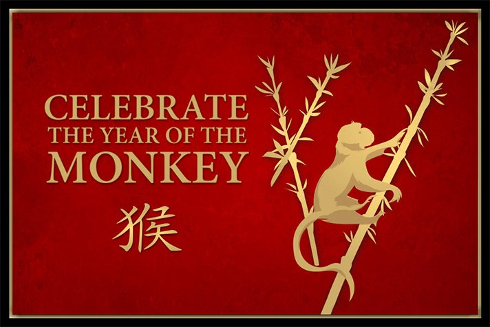 Chinese Year of the Fire Monkey