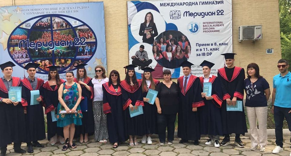 В топ 10 сме на всички гимназии в София и на четвърто място сред частните училища!