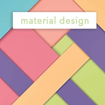 Абстрактен дизайн