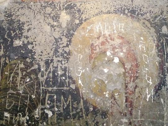 """Сдружение """"Историческа пробуда"""" започва реставрация на стенописите на Средновековната каменна църква от 12в. Св.Георги в с.Люти брод"""