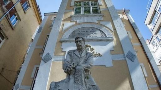 Столична община придоби къщата на Пейо Яворов.