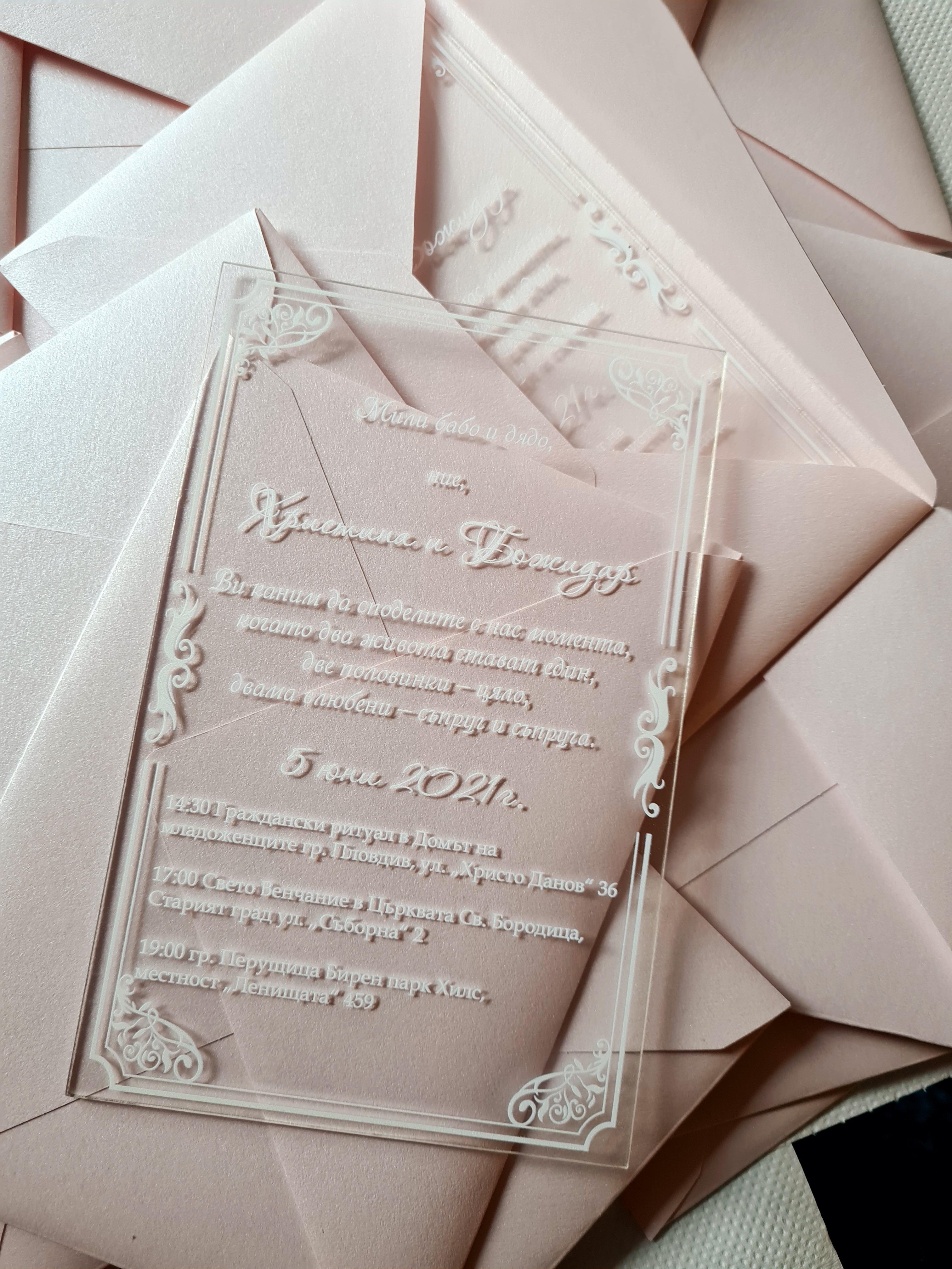 Защо има смисъл от печатните сватбени покани и как да си изберем сватбена покана