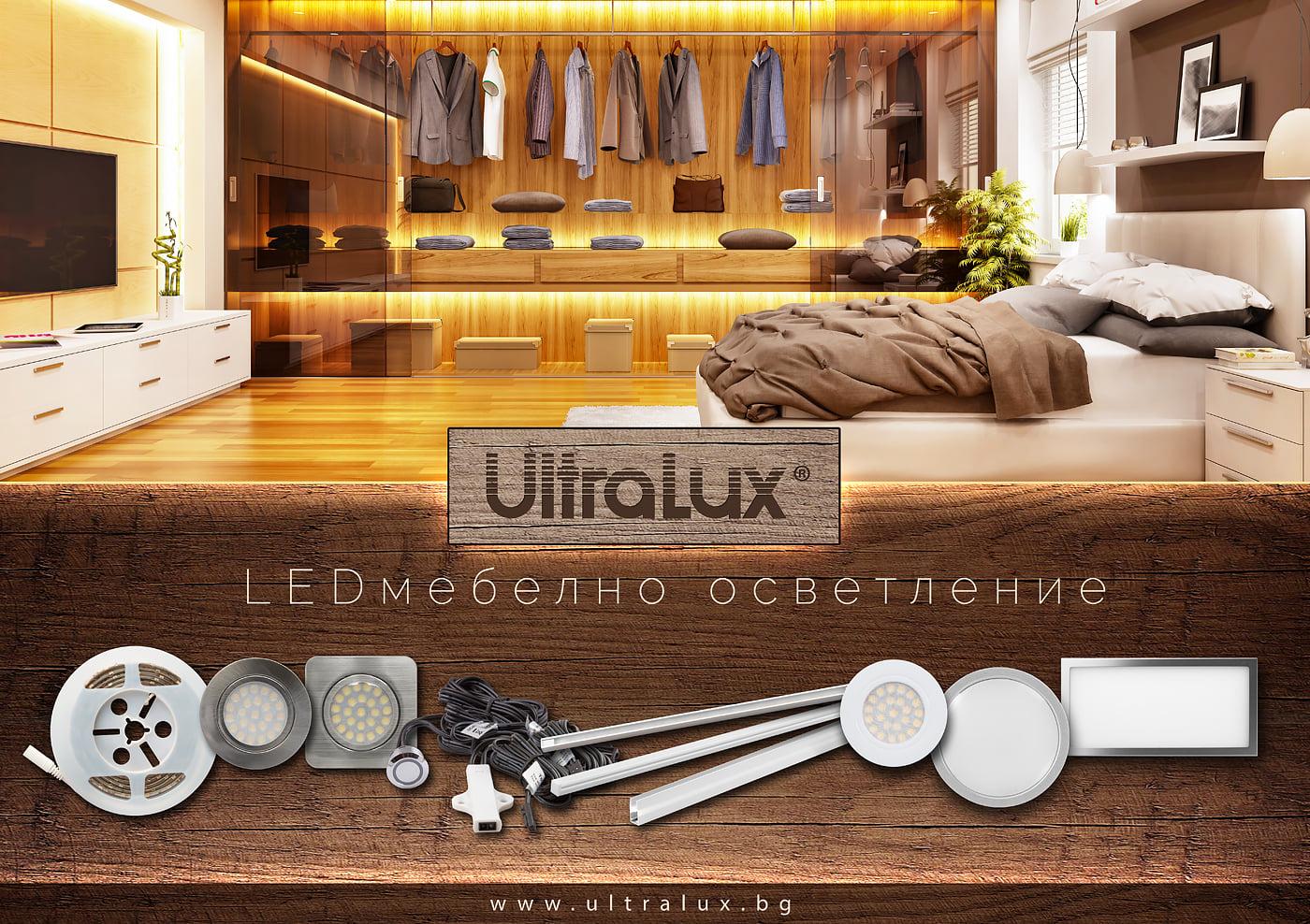 LED мебелни осветители