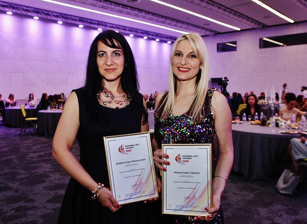 "Wellness Studio Figura Spool печели награда в ""Business Lady Awards 2021"""