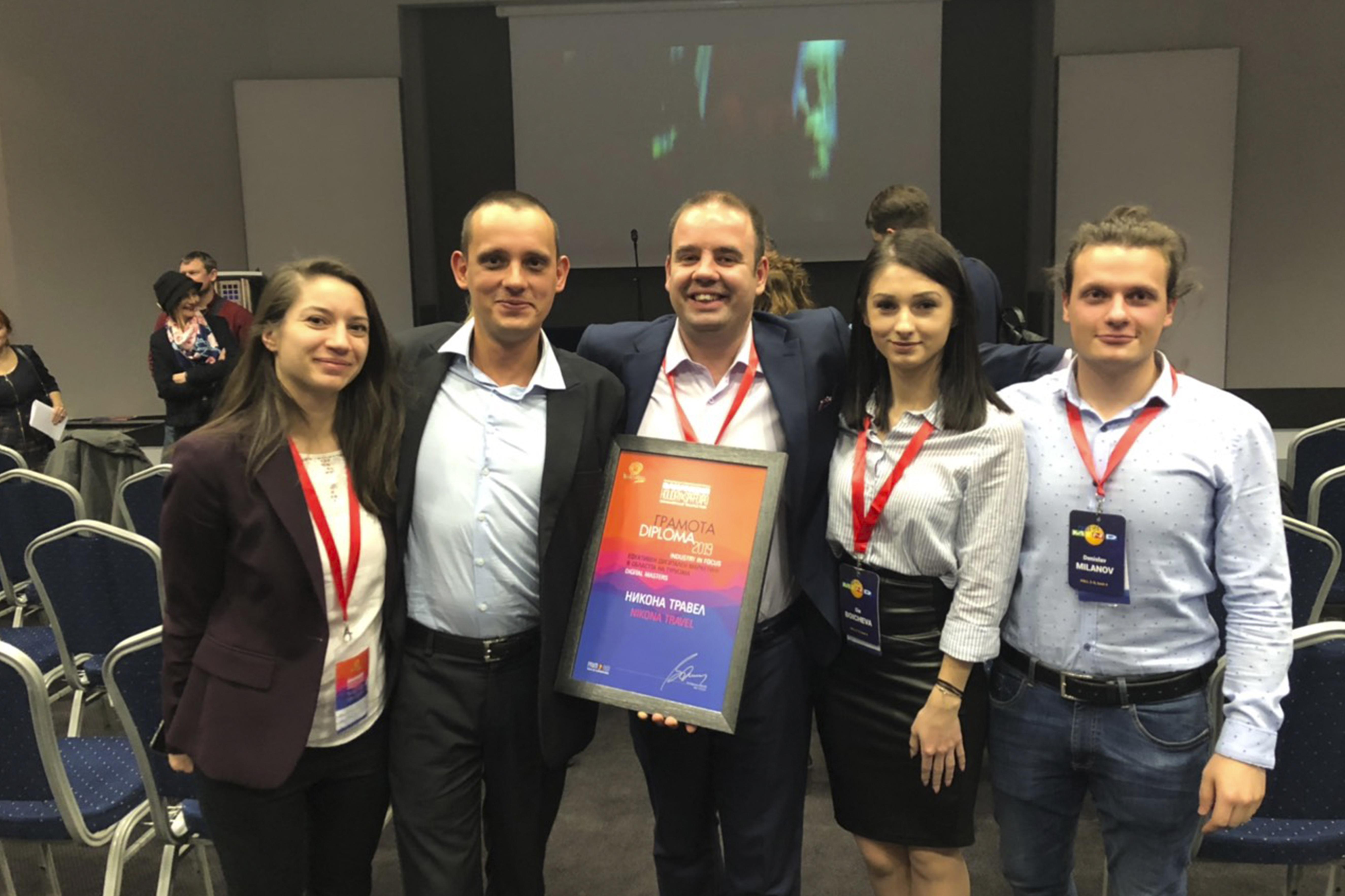 """Награда """"Digital Masters"""" - спечелена от наш клиент"""