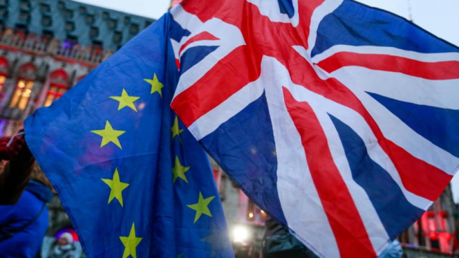 Малко над 14 милиона евро са договорени за България за справяне с последиците от Брекзит